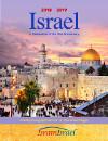 Isram Israel Inclusive Tours Brochure